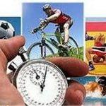 دوره های تخصصی ورزشی